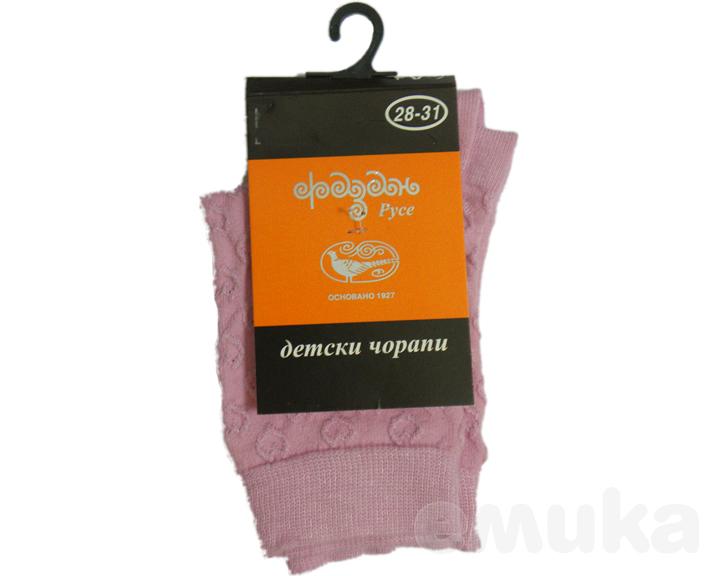 Фигурални чорапи розови